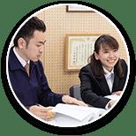 事業様向けの各種許認可サポート
